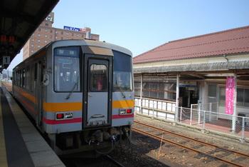 DSC_2303.JPG